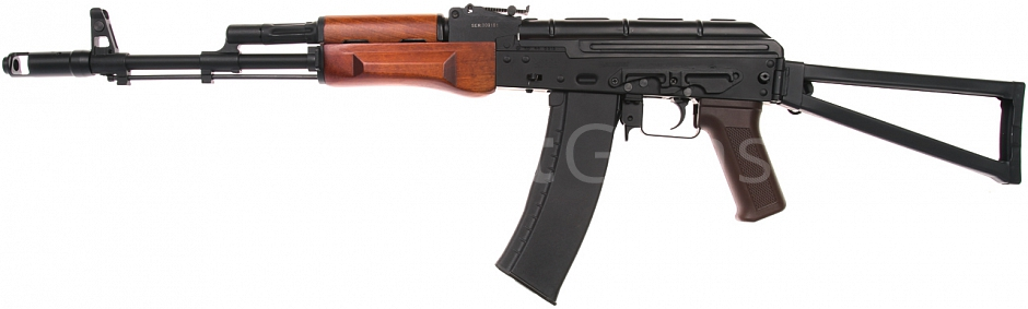 Arsenal SLR105 A1 Para, Classic Army