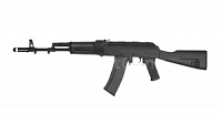 Arsenal SLR105 A1, Classic Army