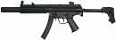 MP5SD6, blowback version, Cyma, CM.049SD6