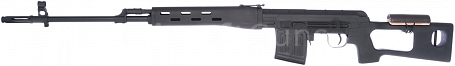 Custom A&K SVD, CO2, 250 m/s, AirsoftGuns