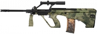 AUG A1 Military, A-TACS FG, APS, KU902