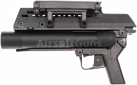 Granátomet pro G36, Classic Army